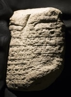 Cuneiform Tablet (reverse view)