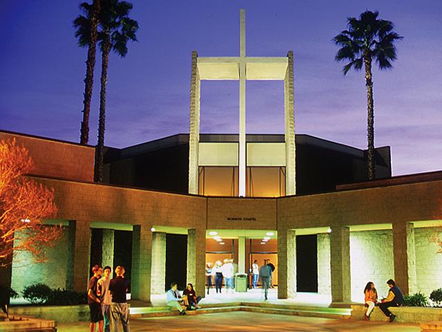 east campus - azusa campus
